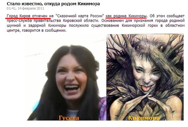 Гусевы Антон и Евгения. - Страница 21 DLoqVxDXQpk