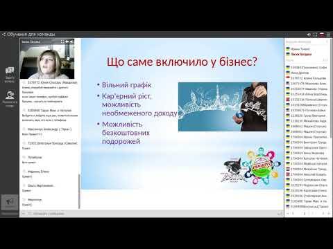 Юрист веб на укр языке История успеха Старший Менеджер Директор Оскана Заник