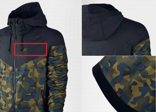Ветровка Nike -