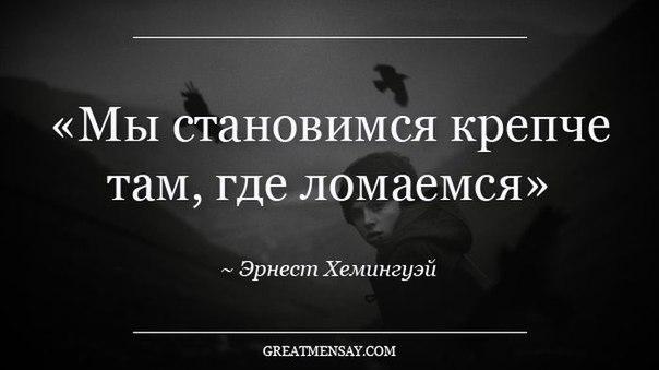 https://pp.vk.me/c621529/v621529509/10233/NamhMOgrnvc.jpg