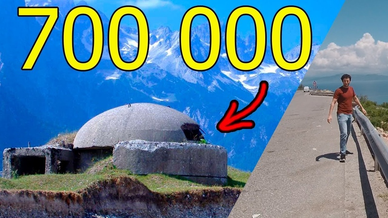 Каждая семья обязана была построить бункер Путешествие в Албанию Тирана бункеры