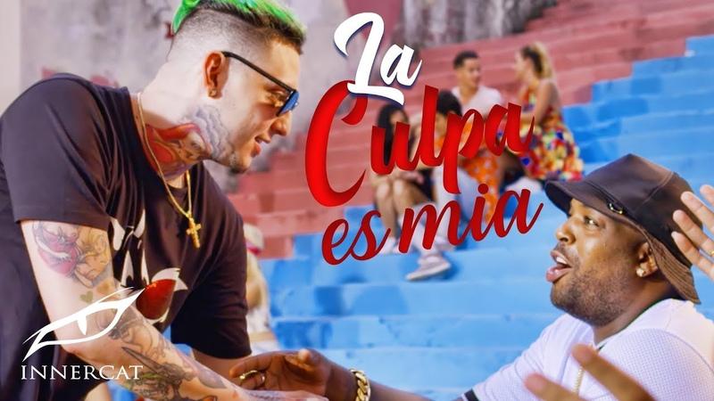 Lary Over X El Micha - La Culpa Es Mía (Official Music Video)