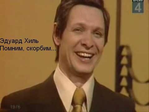 Дмитрий Балуков | Реммаш
