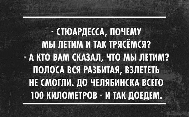 https://pp.vk.me/c7003/v7003756/daf9/yxYx24mq3K4.jpg