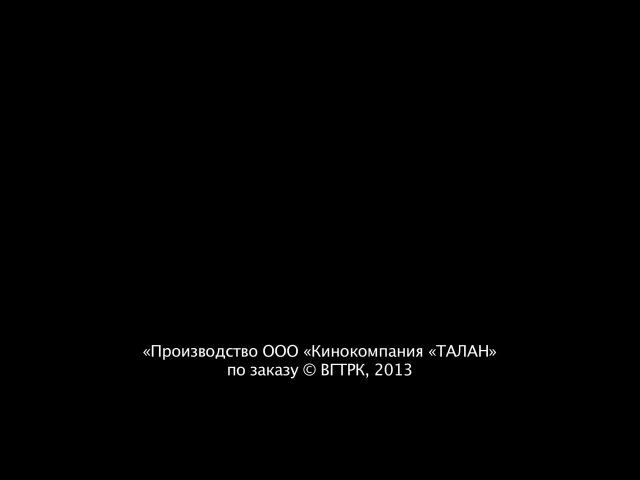 Курьерский особой важности (2013) HD 720p