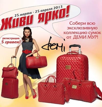 Viktoriya Orifleme, 27 августа 1992, Тисуль, id194434657