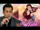 Loveratri - Chogada русские субтитры ¦ Aayush Sharma ¦ Warina Hussain ¦ Darshan Raval, Lijo-DJ Chetas
