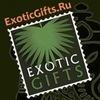 Оригинальные товары из разных стран ExoticGifts