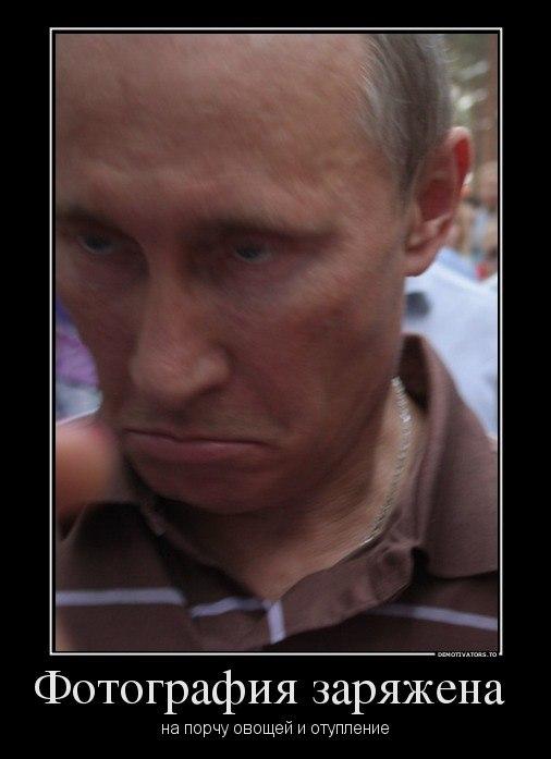 Россия закрывает воздушное пространство для украинских самолетов с 25 октября - Цензор.НЕТ 5189