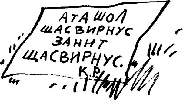 TcEjZTZPo-4.jpg