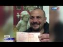 Не паспорта, а бумажки: Киев нашел повод вновь задержать экипаж Норда