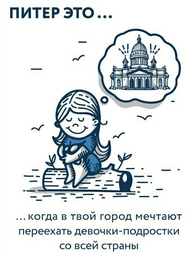 Валентина Лоточук   Санкт-Петербург