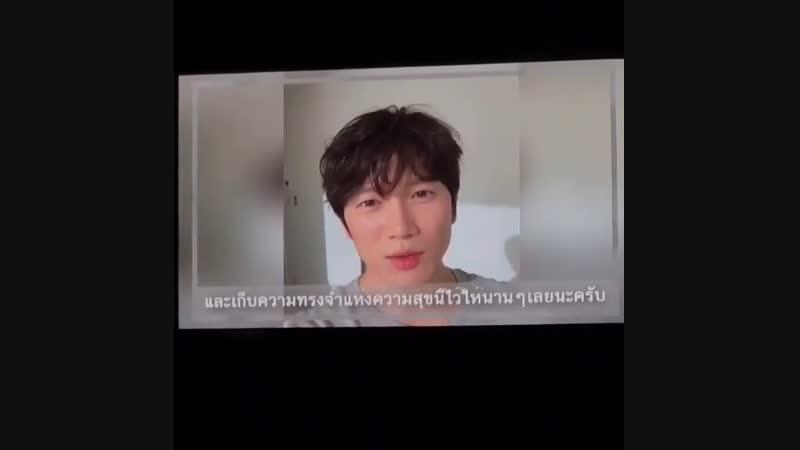 Видеообращение Чжи Сона на фан митинге Юри участницы SNSD и коллеге по проекту Подсудимый