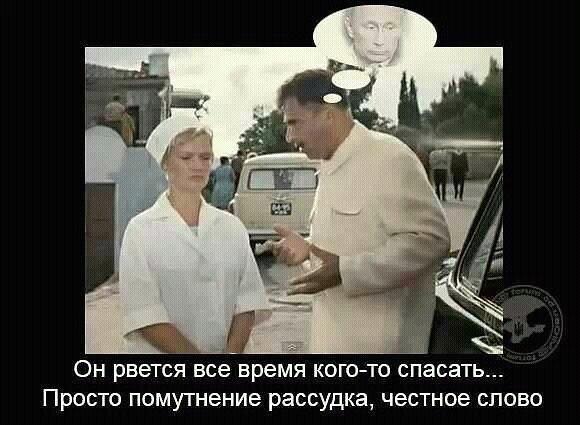 Наблюдатели ОБСЕ попытаются попасть в Славянск - Цензор.НЕТ 4804