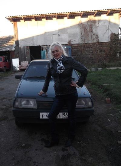 Татьяна Новикова, 18 декабря , Екатеринбург, id150755860