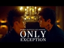 Alec Lightwood and Magnus Bane ○ The Only Exception ○ FandomsWillxCollide