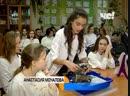 В 9 школе открылись кабинет естествознания и лаборатория