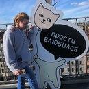 Александра Кот фото #5