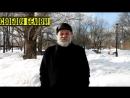 Илья Константинов призвал всех русских людей оказать помощь узнику совести Александру Белову