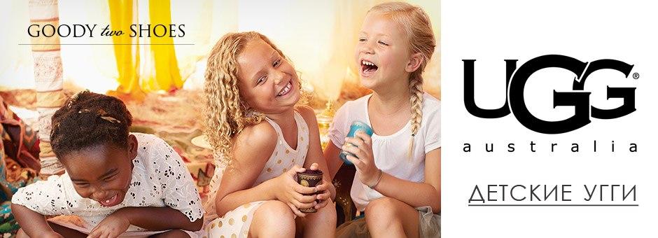 UGG Australia Kids ( Угги Австралия Детские )