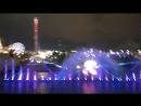 Сочи - парк Июнь 2018 год, Поющий фонтан, Адлер