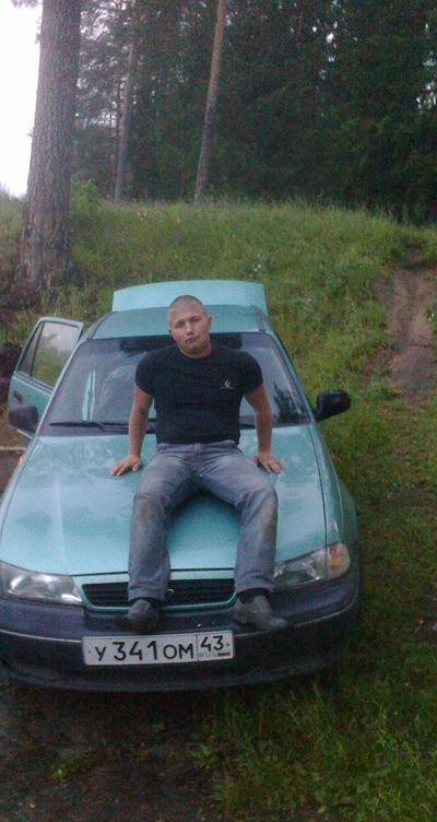 Витя Добилас, 26 августа , Киров, id33836920