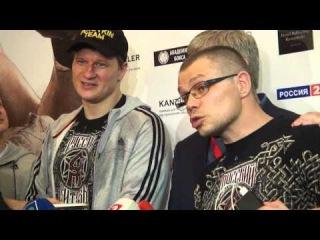 Александр Поветкин и Иван Кирпа после боя с Чарром (интервью)