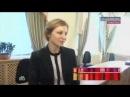 Прокурор Крыма||| Няшмяш уже у власти