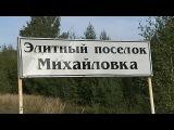 Многодетная семья вдохнула новую жизнь в умирающий поселок в Нижегородской области - Первый канал