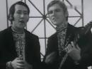ВИА, 1 часть 1969-75
