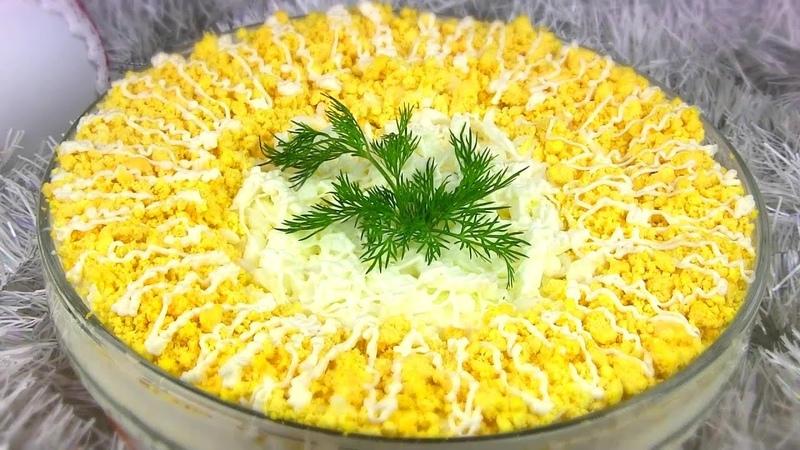 Салат Белая Ночь Новогодний Вкусный и Простой