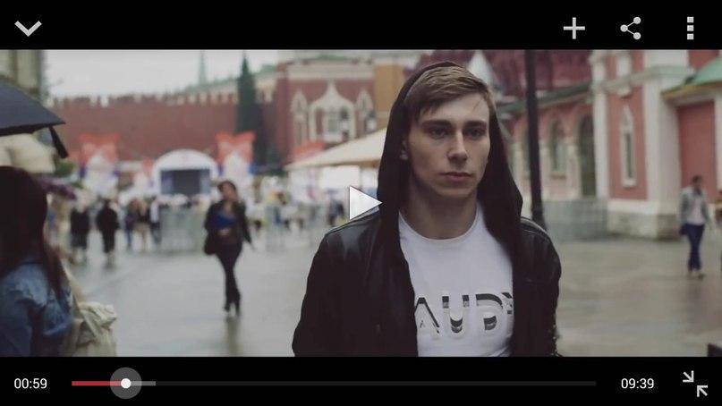 Ivan Green | Москва
