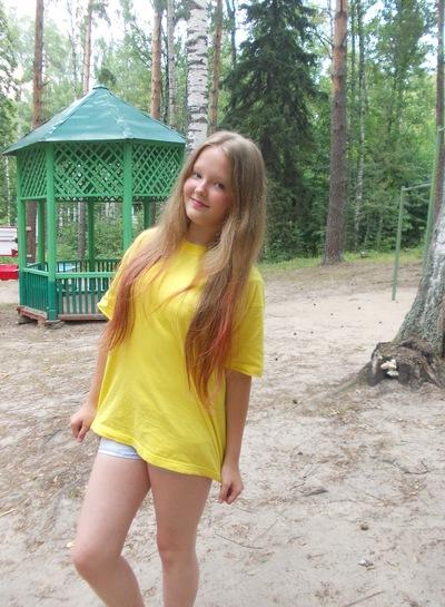 Алина Курбанова, 26 сентября , Москва, id166176298
