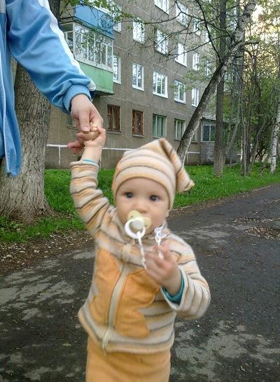 Юра Лядов, 14 апреля 1981, Пермь, id83454268