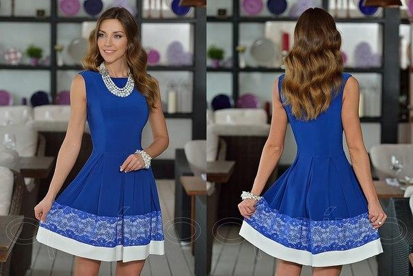 Казино платья саратов онлайн казино википедия