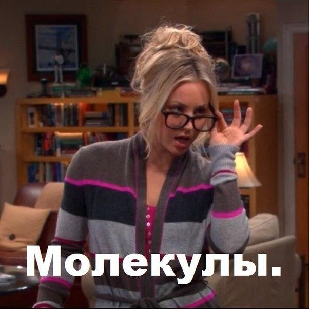 Русскоепорно учительница в очках 18 фотография