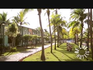 #Куба_АВРТур. BE LIVE EXPERIENCE TURQUESA 4 ٭ (Куба, Варадеро)