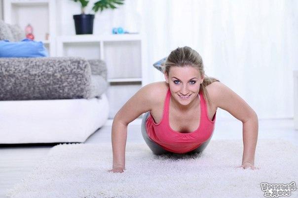 Упражнение, которое убирает лишние см на талии Поза Планки. Выполняя упражнение каждый день по 2 минуты. Уже через неделю вы потеряете 2 см в талии. Это упражнение одновременно укрепляет мышцы пресса и спины, что обеспечит идеальную осанку.Старайтесь напрягать не только пресс и мышцы спины, но также и мышцы ног и ягодиц. Только так возможно сохранить прямую линию от плеч до пяток, что в свою очередь повысит эффективность упражнения. Необходимо прочно удерживать положение, не расслабляясь ни на…