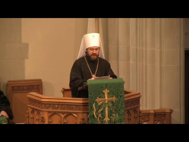 Metropolitan Hilarion Alfeyev | Sunday, February 13, 2011