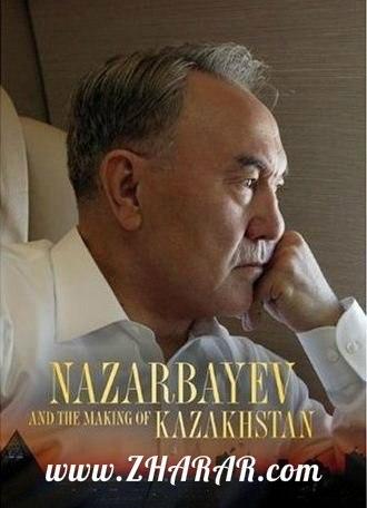 Қазақша Фильм: Нұрсұлтан. Президенттің үлкен ойыны (2010)