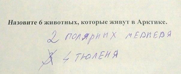 Назовите шесть животных)