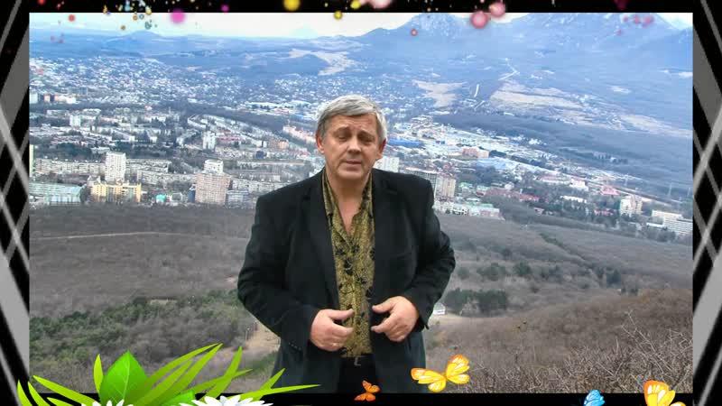 Владимир Волынкин старший Завушницы