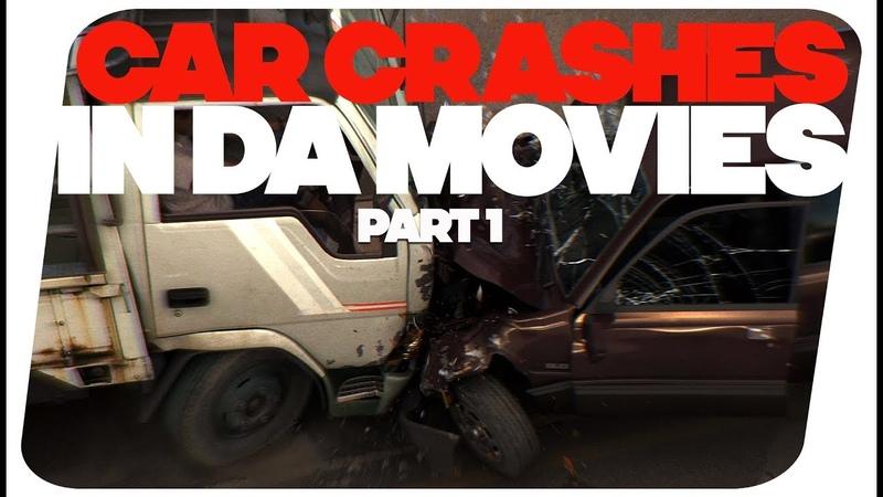 CAR CRASHES IN MOVIES | АВТОКАТАСТРОФЫ В КИНО