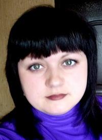 Анюта Булатова, 22 июня 1984, Рубцовск, id144678514