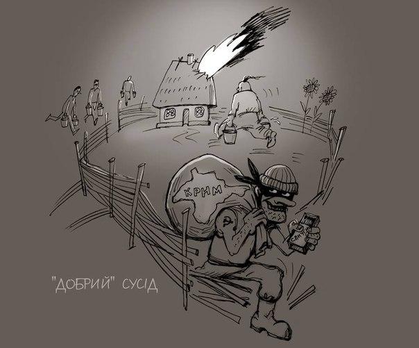 """Крымские студенты массово переводятся в материковые вузы: """"Не хочу учиться, как в Советском Союзе"""" - Цензор.НЕТ 7493"""