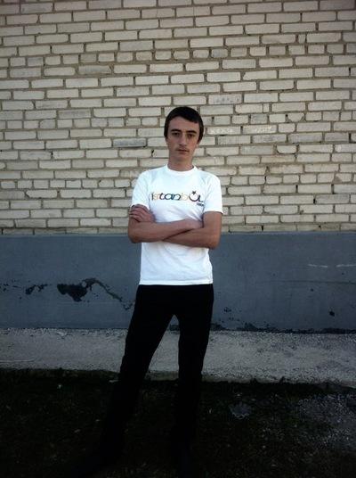 Имран Сулиев, 24 марта 1995, Уфа, id208675025