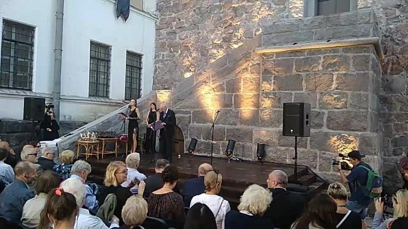 Церемония закрытия кинофестиваля Окно в Европу