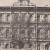 Российский институт истории искусств