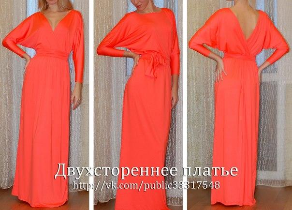 Длинное платье туника своими руками