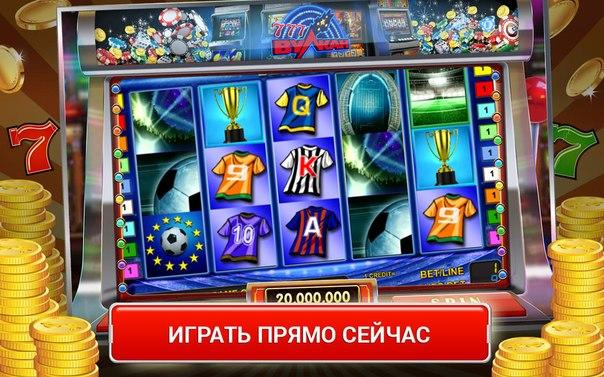 Минск Казино Виктория